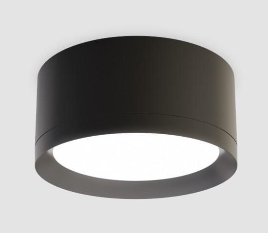 Arkoslight – Stram Lubinis šviestuvas  - 3
