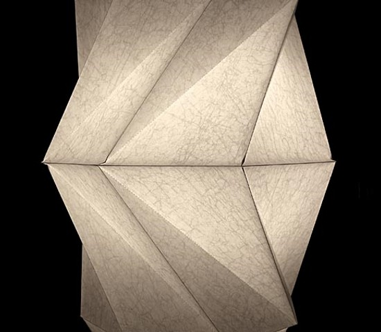 Artemide - Minomushi Floor  - 2
