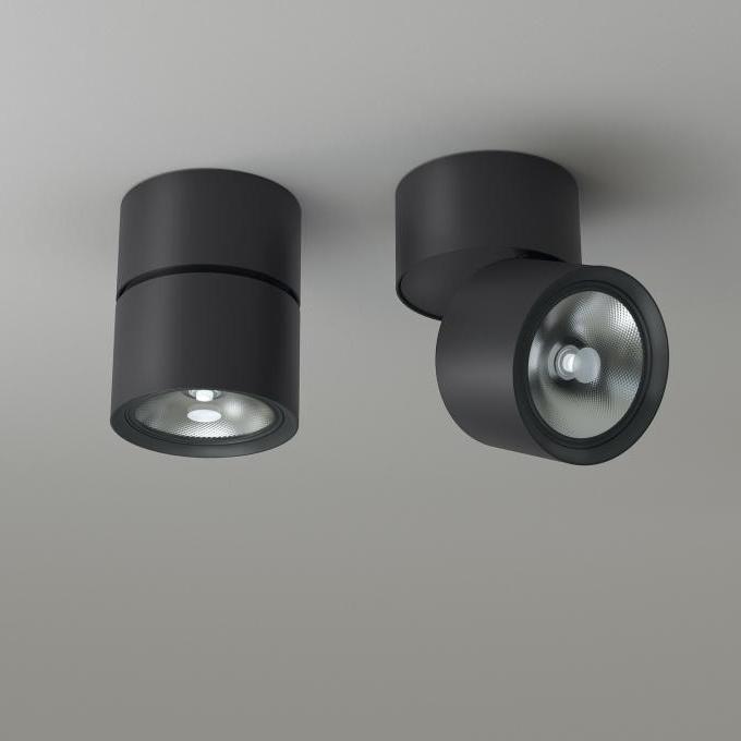 Oty Light – POP P07 ø12,5 PULL H16 Lubinis šviestuvas  - 2