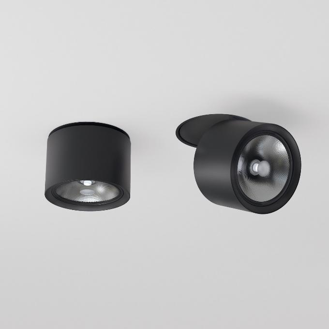 Oty Light – Pop Ring Ø 12,5 Pull Įleidžiamas šviestuvas  - 1