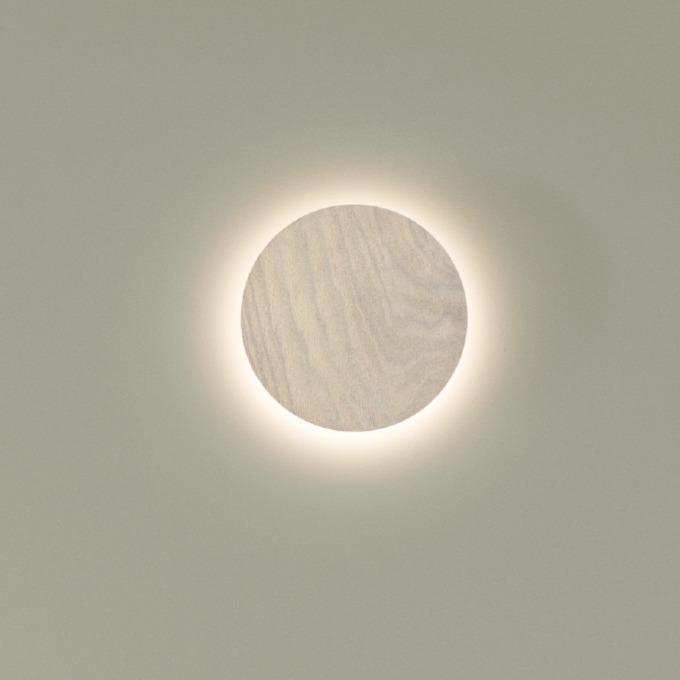 Šviestuvas Vibia – Dots 4675 Sieninis šviestuvas  - 2