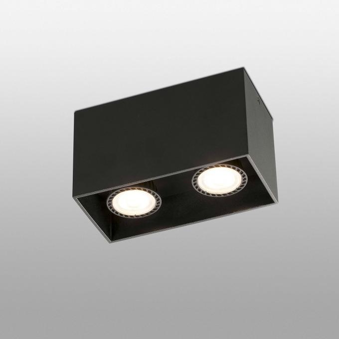 Šviestuvas Faro – Tecto-2 Lubinis šviestuvas  - 2